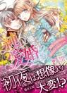 VBL137[Asou]Cover+Obi_image