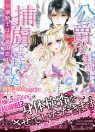 VBL167[Okano]Cover+Obi_Image